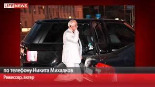 getlinkyoutube.com-Михалкова поймали на встречке без мигалки