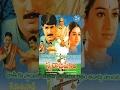 Swarabhishekam Full Movie