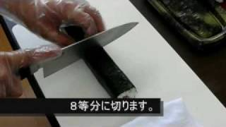 getlinkyoutube.com-中巻寿司 「極太中巻」のつくり方).wmv