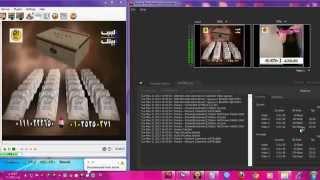 getlinkyoutube.com-شرح بالفيديو كيفية بث القنوات عبر بكارت الدش على كل المتصفحات.شادى سوفت