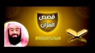 getlinkyoutube.com-تفسير سورة البقرة الشيخ نبيل العوضي اروع القصص