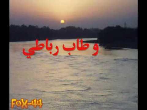 عليك مني سلام يارض افغاني - نشيد عن افغانستان