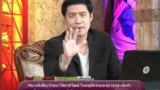 getlinkyoutube.com-รายการเปิดดวง 12 ราศี | 19/01/60 | EP 2/4