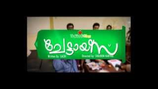Chettayees – Malayalam Movie Teaser