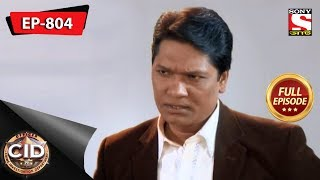 CID(Bengali)   Full Episode 804   16th June, 2019