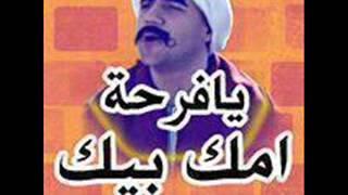 getlinkyoutube.com-جمعه الفرشوطي (حشمت والمرور جديد)