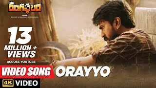 Orayyo Full Video Song - Rangasthalam Full Video Songs - Ram Charan | Devi Sri Prasad, Chandrabose width=