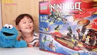 getlinkyoutube.com-레고 고스트 닌자고 드래곤전함 최후의 출격 70738 LEGO NINJAGO FINAL FLIGHT OF DESTINY'S BOUNTY Unboxing & Review! 라임튜브