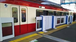 getlinkyoutube.com-【京急】三浦海岸駅のどこでもドア®を撮って来た