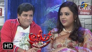 Alitho Saradaga | 3rd April  2017 | Full Episode | Meena | ETV Telugu