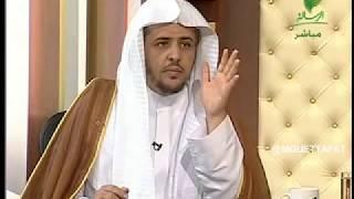 getlinkyoutube.com-ما هو المذهب الاباضي وما معتقداتهم   الشيخ د خالد المصلح