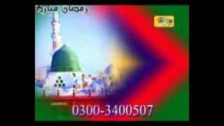 Haji Imdadullah Pholpoto Full HD Naat Sindhi Naat 2017  MOHAMMAD 03003400507