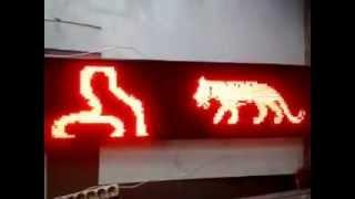p10 led panel kayan yazı sistemleri   ÇALIŞKAN LED