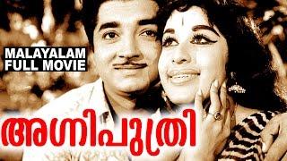 getlinkyoutube.com-Prem Nazir & Sheela Evergreen Romantic Movie | Agniputhri | Malayalam Full Movie
