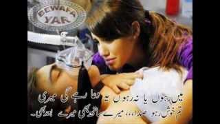 getlinkyoutube.com-Manzoor sakhirani sad song----tomain hujat nahe haane