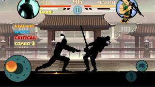 getlinkyoutube.com-Обзор по игре Shadow Fight 2