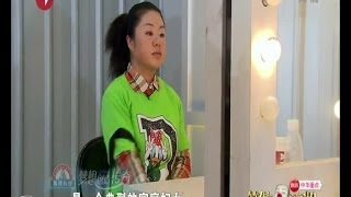 笑傲江湖第一季第八期King of Comedy Season 1 EP 8:家庭主妇搞笑模拟选秀 偶遇观察员老乡可爱拉票05042014