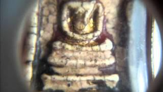 getlinkyoutube.com-พระสมเด็จวัดระฆังพิมพ์ใหญ่ A ลงรักปิดทอง