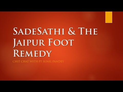 Sadesathi & Jaipur Golden Foot Remedy (With ENG Subtitles)
