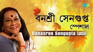 Weekend Classic Radio Show   Banasree Sengupta Special   বনশ্রী সেনগুপ্ত   Kichhu Galpo, Kichhu Gaan