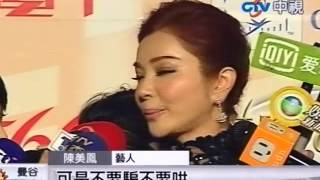 陳俊生女友含恨跳樓 陳美鳳自責不捨
