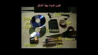 getlinkyoutube.com-جهاز كشف المعادن بين يديك Metal Detector