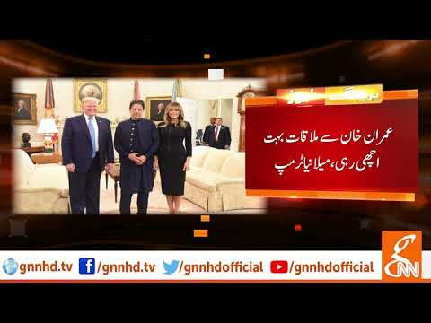 Melania Trump shares meeting pictures with Imran Khan on social medi