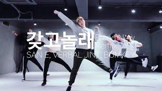 getlinkyoutube.com-갖고놀래 - San E, Verbal Jint, Bumkey / Hyojin Choi Choreography