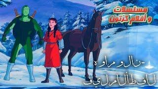 getlinkyoutube.com-هوا مولان - فيلم الأطفال | Hua Mulan- Kids movie