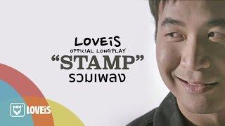 getlinkyoutube.com-STAMP - รวมเพลงเพราะๆ ของ STAMP [Official VIdeo]
