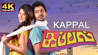 Kappal 2015  Tamil Full Movie 4K   with english subtitles   super hit tamil comedy movie 2015