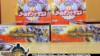 ゴールデン・ドラゴン2BOX開封。デュエマ焔!1/2