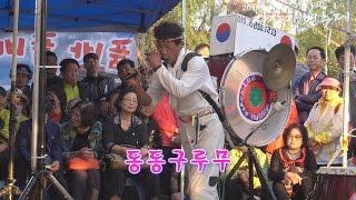 getlinkyoutube.com-품바 점팔이 - 추억의 동동구루무 (2016, 사상강변축제공연)