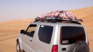 getlinkyoutube.com-( Al Yasi Team ) Video #: 25 date 23/01/2009