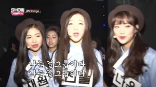 getlinkyoutube.com-쇼챔피언 백스테이지 - (ShowChampion BackStage EP.83) April Comebaek!