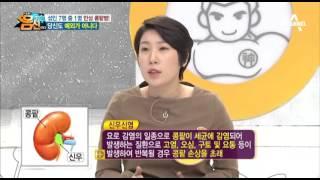 [교양]나는몸신이다_62회