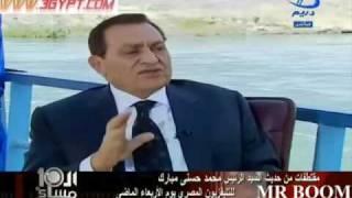getlinkyoutube.com-اول لقاء للرئيس :: محمد حسنى مبارك :: بعد وفاه حفيده