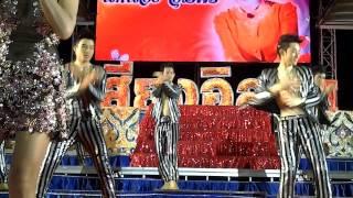 getlinkyoutube.com-ท็อฟฟี่ เสียงอิสานสเต็บการเต้น