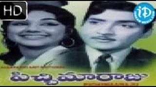 getlinkyoutube.com-Pichi Maraju (1976) - HD Full Length Telugu Film - Shoban Babu - Manjula - KV Mahadevan