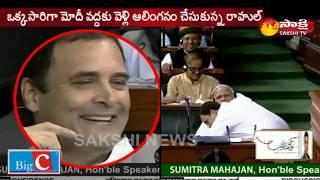 రాహుల్  గాంధీ ఎవర్ని చూసి కన్నుకొట్టారు.. ? || Rahul Gandhi 'winks' after hugging PM Modi