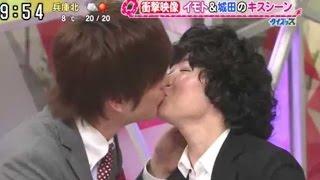 getlinkyoutube.com-【放送事故】イモトアヤコと城田優が生スッキリでキス!