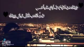 getlinkyoutube.com-قصيدة اسال علي :حمد البريدي