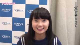 黒宮れい『天真爛漫 Part6』発売記念イベント/2014.10.13