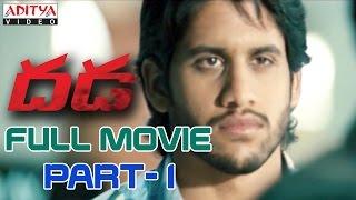 getlinkyoutube.com-Dhada Telugu Movie Part 1/13 - Naga Chaitanya, Kajal Agarwal