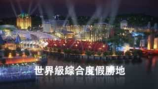 getlinkyoutube.com-新加坡環球影城-七大主題樂園