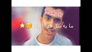 getlinkyoutube.com-حمد حمد ❤