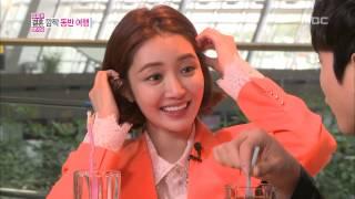 getlinkyoutube.com-We Got Married, Jin-woon, Jun-hee(10) #02, 우결 정진운-고준희(10) 20130427
