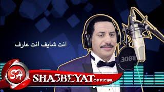 getlinkyoutube.com-اغنيه بالأصول للنجم عربي الصغير فقط و حصري علي شعبيات Araby Elsogyer Belosol