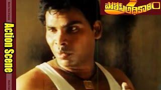 Anand Raj Behave Crucial Scene || Police Adhikari  Movie || Vijayakanth, Rupini || movieTimeCinema