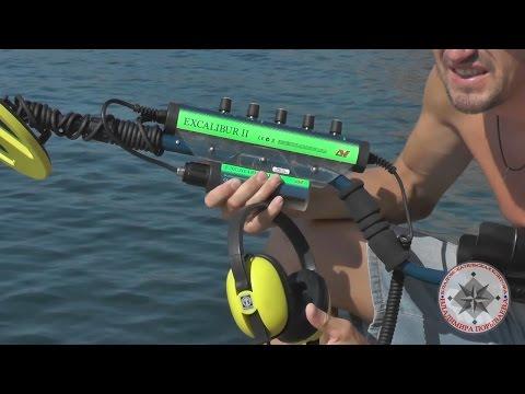 Minelab Excalibur 2 (подводный)